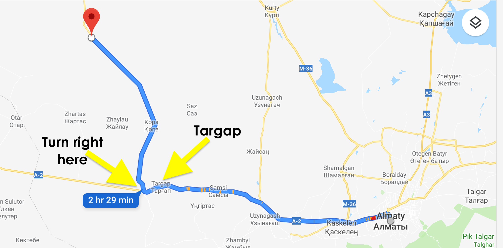 driving directions to tamgaly