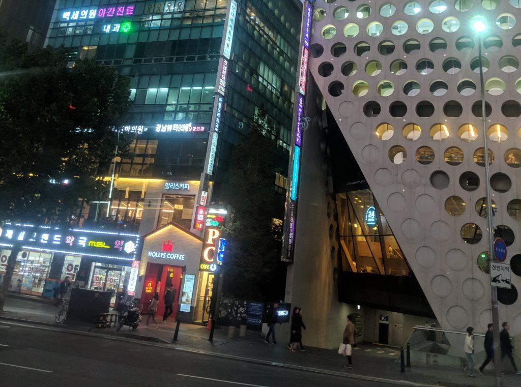 seoul south korea night skyline